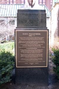 wallenberg plaque
